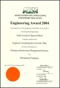 cert-engineering-award-2014
